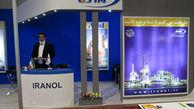 حضور شرکت نفت ایرانول درهشتمین نمایشگاه بین المللی معدن در کرمان