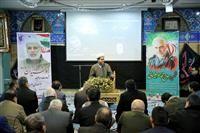 برگزاری بزرگداشت شهید سپهبد قاسم سلیمانی با حضور وزیر نفت