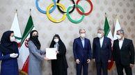 در حاشیه نشست هیات اجرایی کمیته ملی المپیک از سیمین رضایی تقدیر شد