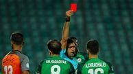 اعلام داوران دیدارهای معوقه لیگ برتر فوتبال