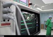 وضعیت بیمارستانها در موج سوم کرونا