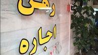 از نافرجامی سیاست ستاد کرونا تا افزایش 42درصدی اجاره بها