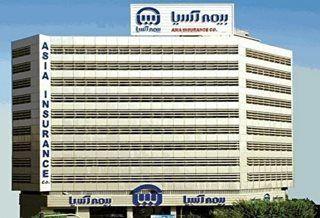 ثبت تراز مثبت 3167 میلیارد تومانی بیمه آسیا با رشد 62 درصدی