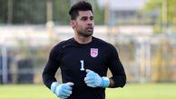 نامه تراکتورسازی به فدراسیون فوتبال درباره فروزان