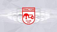 جلسه مدیران باشگاه تراکتور برای بازی مقابل پرسپولیس