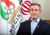 نود و دومین نشست هیات اجرایی کمیته ملی المپیک برگزار شد