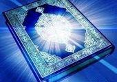 معرفی «حضرت امیر جان» به مخاطبان اردوزبان