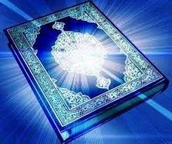 حضور «رهروان نور» در شبکه الکوثر