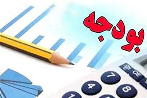 تناقضات لایحه بودجه 1400 با اسناد بالادستی