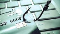 هشدار بانک مرکزی نسبت به افزایش سایتهای جعلی پرداخت بانکی