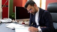 پیام وزیر ارتباطات و فناوری اطلاعات به مناسبت سالروز تاسیس پست بانک ایران
