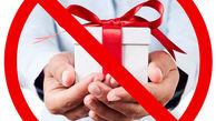 تخصیص بودجه هدایای نوروزی بانک دی به توسعه زیرساخت های بهداشتی