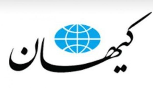 دعوای حمید فرخ نژاد با روزنامه کیهان بالا گرفت+عکس