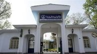 حمایت بانک مهر ایران از سربازان خط مقدم جبهه سلامت