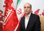 محبوبیت و کارایی همراه بانک پارسیان