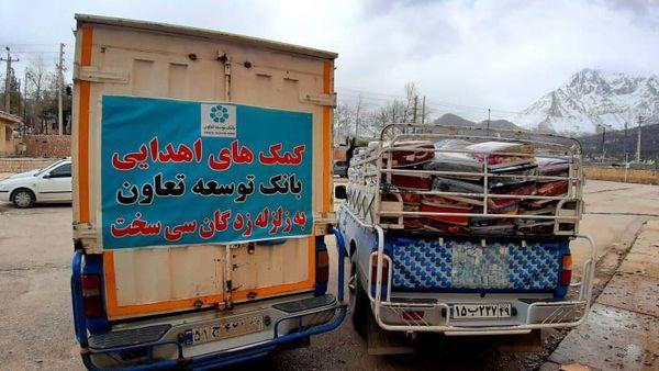 بانک توسعه تعاون به کمک زلزله زدگان سیسخت شتافت