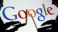 بازدید مجازی از نخستین دفتر کار گوگل + عکس