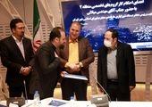 بازدید رئیس شورای اسلامی شهر تهران از منطقه ١٦