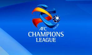 اعلام زمان بازیهای مرحله حذفی لیگ قهرمانان آسیا