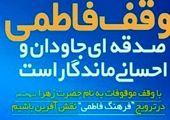 جلسه کارگروه ویژه بسیج کارمندی دانشگاههای استان قم
