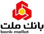 تجلیل از مدیرعامل بانک ملت به دلیل حمایت از شرکت های دانش بنیان