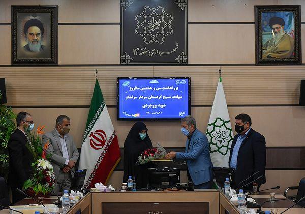 تجلیل از دختر سردار شهید بروجردی در دارالمومنین تهران