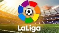 تاریخ از سرگیری مسابقات لالیگا اعلام شد
