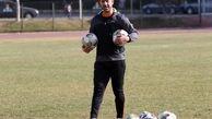 اضافهشدن کریم باقری به تیمملی فوتبال ایران