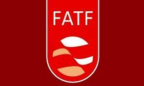 مهلت FATF به ایران تا فوریه ۲۰۱۹ تمدید شد