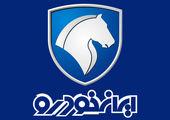 فروش فوری سمند و پژو ۴۰۵ ایران خودرو آغاز شد