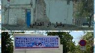 تابلوی مزین به تمثال مبارک شهدای ده ونک  نصب شد