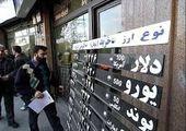 ۱۷۳ کالای دیگر از پرداخت مابهالتفاوت ارزی معاف شدند