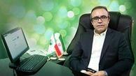 انتصاب جمال مقصودی بهسمت رئیس ادارهکل امور شعب و مناطق آزاد