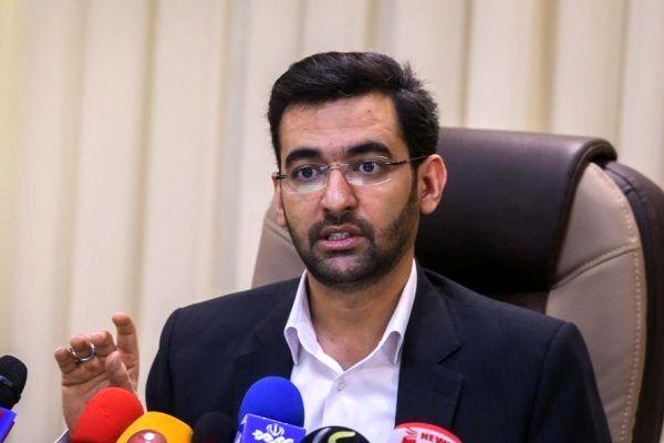 لزوم تشکیل کمیته بین الملل در سازمان وزارت ارتباطات