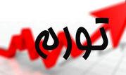 بیشترین نرخ تورم به استان کردستان رسید