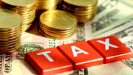 بیش از ۲۰۰ سکه مشمول مالیات مقطوع می شود