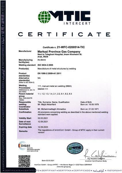 شرکت گازاستان مرکزی موفق به استقراراستاندارد مدیریت کیفیت جوش ایزو 3834 گردید